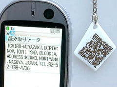 qr_necklace